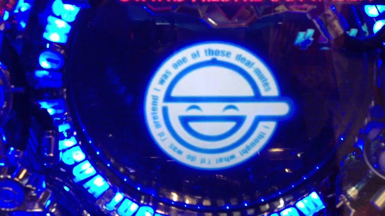 笑い男 (攻殻機動隊)の画像 p1_36