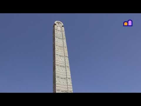 Ethiopia - Axum - Stelae Park
