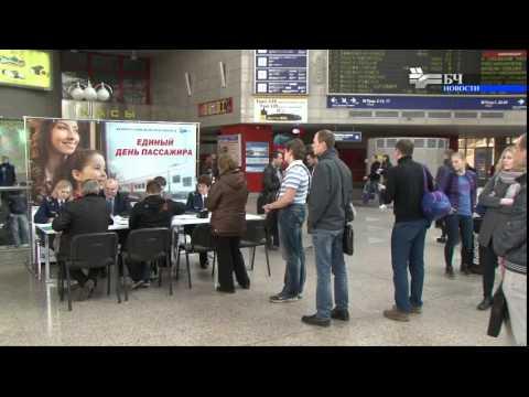 Новости Белорусской железной дороги (Выпуск 35)