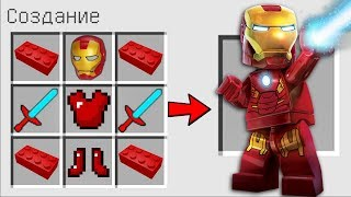 Minecraft Battle: NOOB vs LEGO IRON MAN: How to Craft TONY STARK Challenge! Animation!