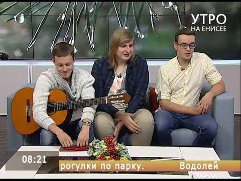 """Команда СФУ """"Так-то!"""" пробилась в Высшую лигу КВН"""