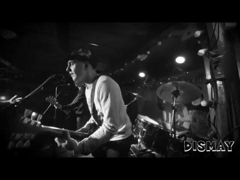 Dismay - Добавь огня