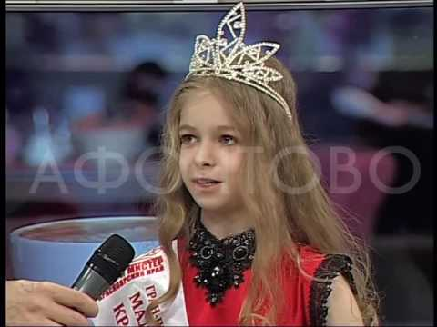 Запись на детский конкурс красоты