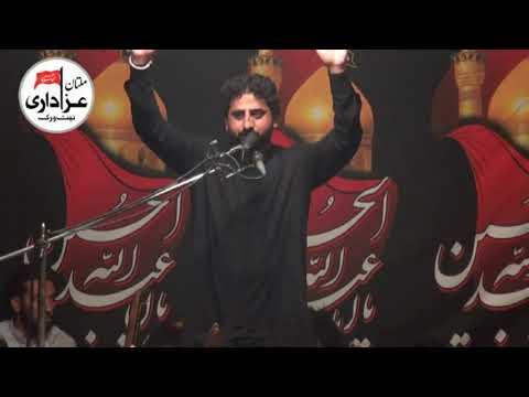Zakir Syed Gohar Abbas Shah Majlis 72 Taboot  27 Oct 2017 YadGar Shahadat Shahzada Qasim a.s