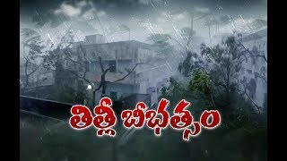 Cyclone Titli | 2 Killed in  Srikakulam as Storm Uproots Trees, Snaps Electricity