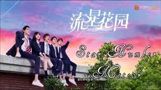 Meteor Garden (2018) OST - Star Number Meteor - Jingkang Liang