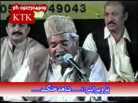 Video Part A 1 Of 3  Damsaz Marwat lyrics Afgar Bukhari video