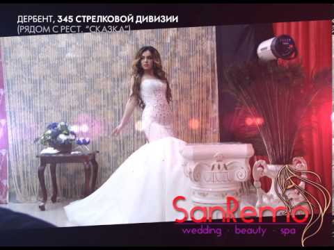 Свадебный салон САНРЕМО ДЕРБЕНТ Зарина Тилидзе в гостях у СанРемо