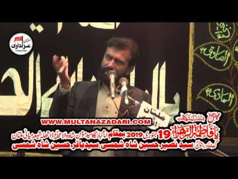 Zakir Syed Ali Raza Shah I YadGar Majlis I Qasiday And Masiab I 19 Jan 2019 | Multan I