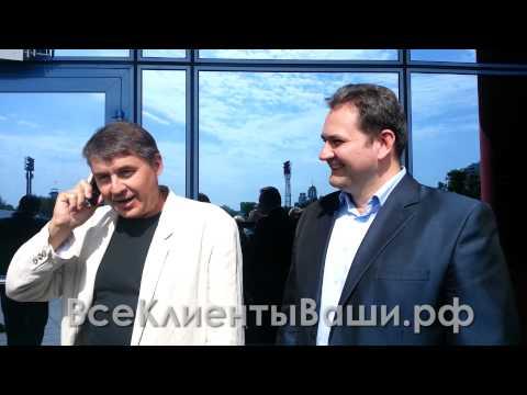 "Talk Fusion для бизнеса: реклама ""Дедов Морозов"" - Владимир из Волгограда"
