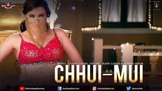 Chhui Mui Song - Rashtraputra | Aazaad | Bappi Lahiri | Surabhi Singh | New Hindi Songs 2018