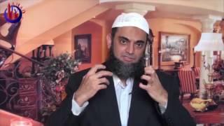 The benifits of Reciting al-Faatihah during prayer - Urdu Question Answer Mufti  Ammaar Saeed