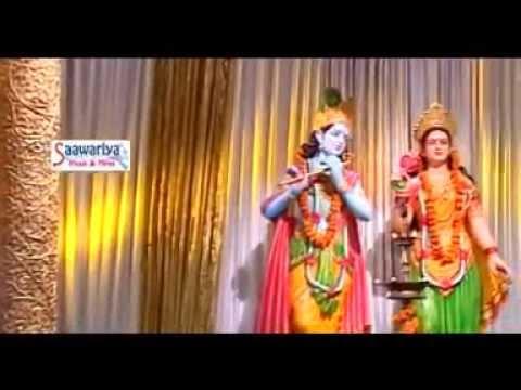 Tumso Sundar Shyam Na Koi || Album Name: Shyam Bansi Bajate...