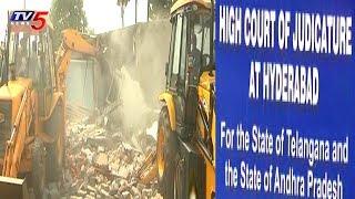 High Court Serious On Rural MRO Over Building Collapse In Bommuru - Rajahmundry  - netivaarthalu.com