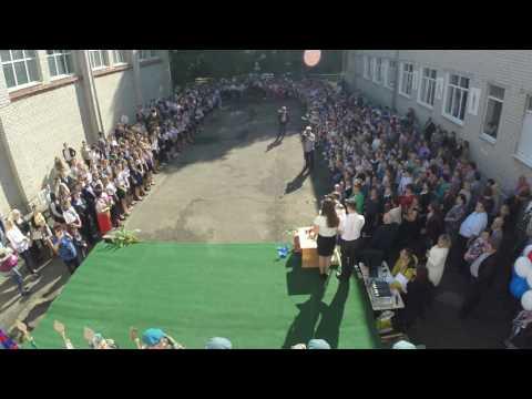 Последний звонок гимназия 10 ЛИК города Невинномысска 25 05 2016