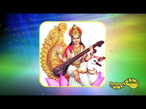 Matha Parasakthi Saraswathi Anthadhi Sudha Ragunathan