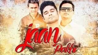 Jaan Pakhi_Centz vai ft Dusto Sourov & Badboy sazzat    Tangail hiphop    Bangla Rap
