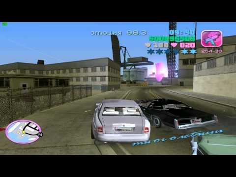 Прохождение GTA Vice City