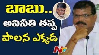 AP Government Should Accept YS Jagan Challenge Says Botsa Satyanarayana | Botsa Press Meet | NTV