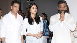 Bollywood Celebs की  Sunil Shetty के पिता को श्रद्धांजलि Full Video HD | Aishwarya, Akshay, Kajol