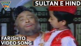 Sultan E Hind Hindi Movie Farishto Video Song Mohan Choti Satish Kaul Eagle Hindi Movies