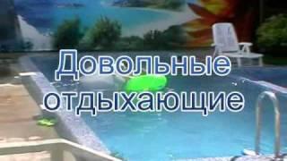 Отдых в Витязево (Анапа) Гостевой дом Спартак