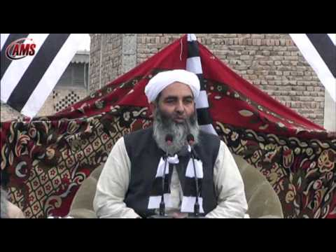 Asked Questions, Molana Ilyas Ghuman, Bannu Kpk Visit, 17-12-2012 video