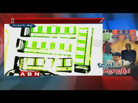 Hi-tech Devices Used In Rummy, Gang Held In Guntur | ABN Telugu