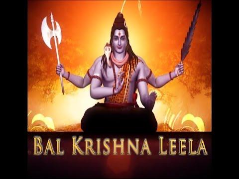 Bal Krishna Leela video