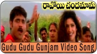 download lagu Gudu Gudu Gunjam  Song   Ravoyi Chandamama gratis
