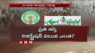 AP Goverment to Give Notification on Agrigold Assets Auction