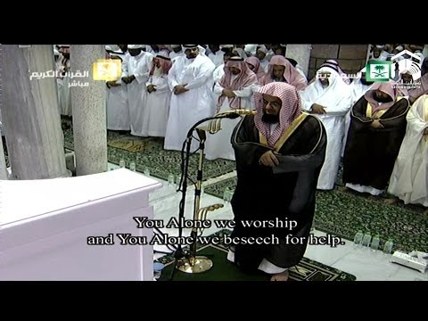 Translation | Taraweeh Night 1 Ramadan 2014 Sheikh Shuraim video