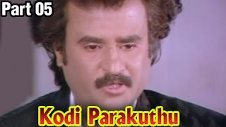 Kodi Parakuthu – 5/12 part - Rajinikanth, Amala - P. Bharathiraja Classic Movie – Full Movie
