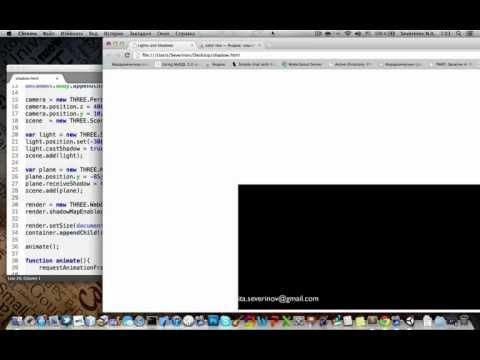 Three.js - Источники света и тени