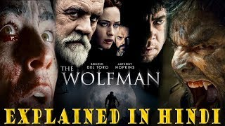 The Wolfman : Explained in Hindi