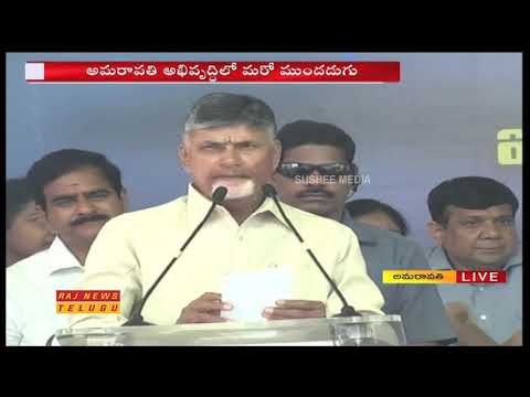AP CM Chandrababu Naidu Speech after Laying Foundation Stone for Iconic Bridge across Krishna River
