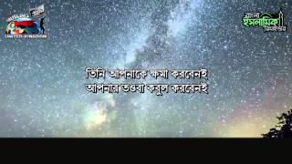 Run Back to Allah! | Jalal Ibn Saeed | Powerful Reminder | Bangla Subtitles | বাংলা