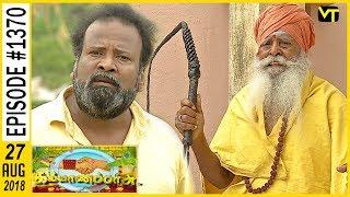 Kalyana Parisu - Tamil Serial | கல்யாணபரிசு | Episode 1370 | 27 August 2018 | Sun TV Serial