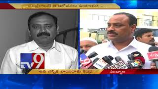 Conspiracy to delay Nandyala Bypoll?