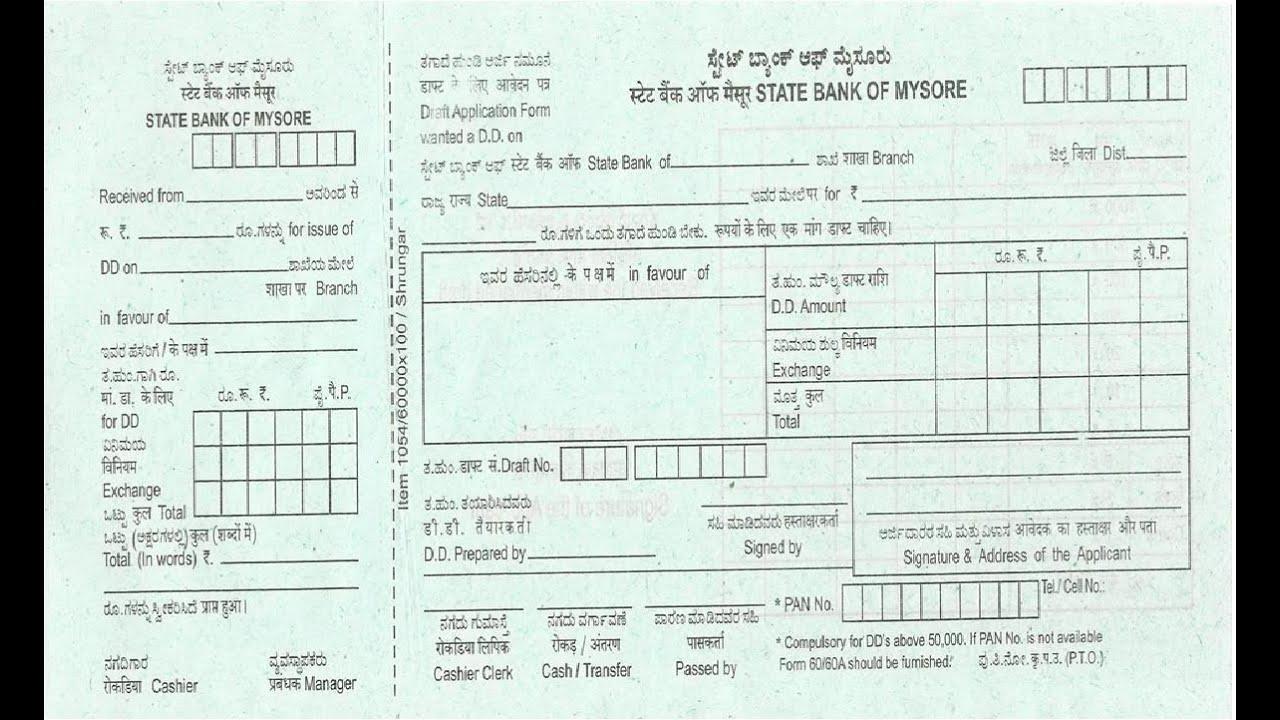 dd form of vijaya bank