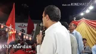 CM KPK HAIDER HOTI Wish For Mardan ANP During Mayar Convention Election 2018