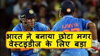 IND 251/4 Against WI || Dhoni 78 || Rahane 72 || India vs West Indies || 3rd ODI, Antigua ||