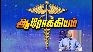 Aarokiyam - Medical Interview (23-03- 2019)