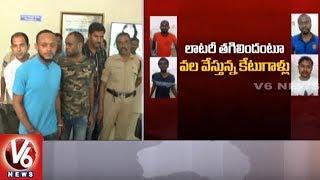 Cyber Crime Police Arrests 3 Nigerians For Cyber Fraud | Hyderabad | V6 News