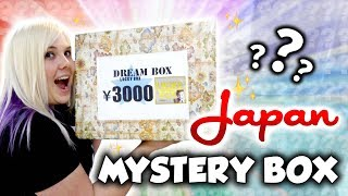 Mystery box and mystery arcade games in Japan!