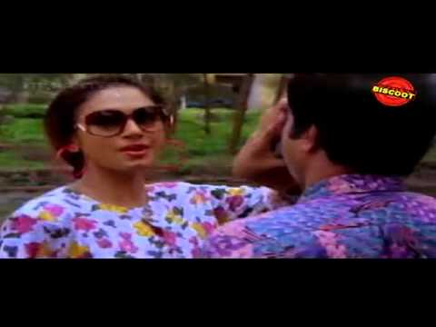 Manjupeyyum | Malayalam Movie Songs | Pappayude Swantham Appus (1992) video