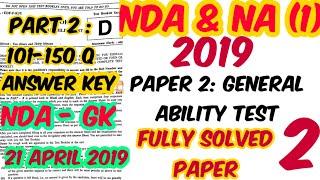 [Part 2] NDA 2019 Solved Paper | NDA 1 2019 answer key paper 2 GAT | Part 2