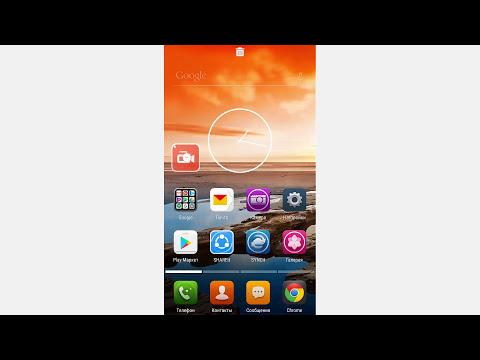 Как Записать Видео С Экрана Смартфона Без Рут Прав.  Программа для записи видео с экрана телефона.