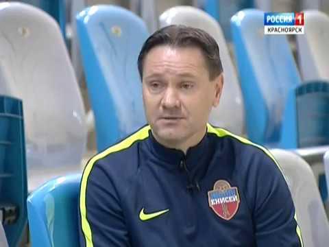 Вести. Интервью: гость программы - главный тренер ФК Енисей Дмитрий Аленичев