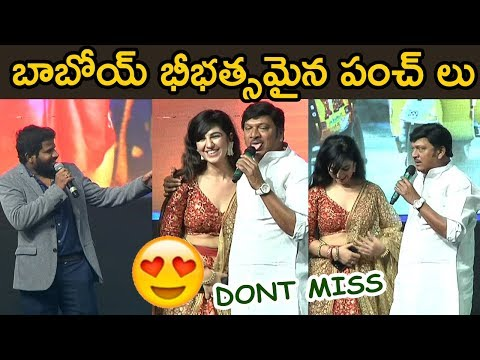 DONT MISS : Rajendra Prasad Vs Hyper Aadi Punches || Most Funny Video
